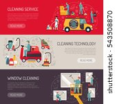 industrial facilities cleaning... | Shutterstock . vector #543508870