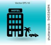 hotel vector illustration | Shutterstock .eps vector #543534094