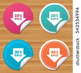 round stickers or website... | Shutterstock .eps vector #543534994