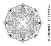 mandala for coloring book....   Shutterstock .eps vector #543544900