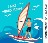 windsurfing flat background | Shutterstock . vector #543566560
