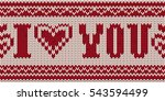 valentines day knitted banner ...   Shutterstock .eps vector #543594499