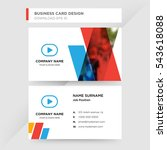 template of business card for... | Shutterstock .eps vector #543618088