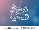 new year wish in holiday styled ... | Shutterstock .eps vector #543640573