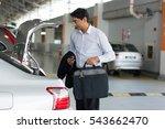 full length of businessman...   Shutterstock . vector #543662470