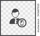 businessman with phone vector...