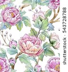 Stock photo watercolor floral pattern of chinese style spring seamless wallpaper with flowers white background 543728788