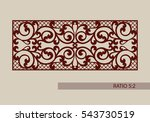 lace ornament. template for... | Shutterstock .eps vector #543730519