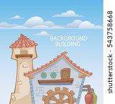 cartoon styled house  vector... | Shutterstock .eps vector #543758668