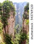 the dramatic mountain landscape ... | Shutterstock . vector #543769120
