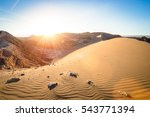 wide view of stunning sunset on ... | Shutterstock . vector #543771394