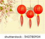 chinese new year greeting card... | Shutterstock .eps vector #543780934