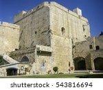 Walls Of Old Crusader Fortress...