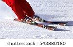 ski finish in downhill at sun... | Shutterstock . vector #543880180