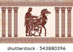 greek style drawing pano with... | Shutterstock .eps vector #543880396