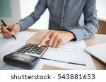 accountant examining financial... | Shutterstock . vector #543881653