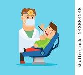 dentist cartoon character.... | Shutterstock .eps vector #543884548
