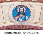 Jesus Christ Mosaic On...
