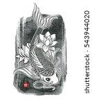 koi carp   digital art. japans... | Shutterstock .eps vector #543944020