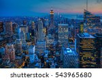 manhattan skyline after dark | Shutterstock . vector #543965680