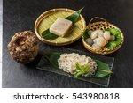 diet food konjac and konjac... | Shutterstock . vector #543980818