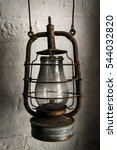 old lamp | Shutterstock . vector #544032820
