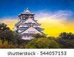 osaka castle in autumn season.... | Shutterstock . vector #544057153