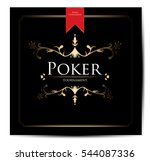 poker background | Shutterstock .eps vector #544087336