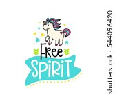 vector poster with phrase  pony ... | Shutterstock .eps vector #544096420