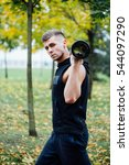 male fitness doing exercise... | Shutterstock . vector #544097290