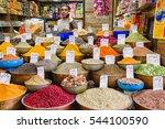 shiraz  iran   november 18 ...   Shutterstock . vector #544100590