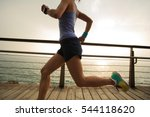 young fitness sports woman ... | Shutterstock . vector #544118620