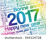 2017 happy new year in... | Shutterstock .eps vector #544124728