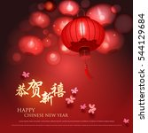 chinese new year design... | Shutterstock .eps vector #544129684