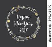 happy new year 2017 chalkboard... | Shutterstock .eps vector #544149940
