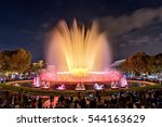 the famous magic fountain light ... | Shutterstock . vector #544163629