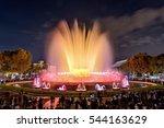 the famous magic fountain light ... | Shutterstock . vector #544163629