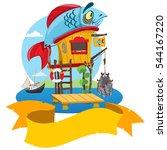 House Fisherman. Cartoon...