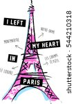 vector sketchy eiffel tower... | Shutterstock .eps vector #544210318