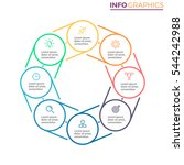 octagon for infographics with 8 ... | Shutterstock .eps vector #544242988