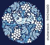 floral ornament russian folk... | Shutterstock .eps vector #544246600