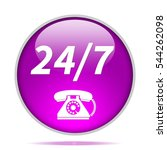 24 7 support phone icon.... | Shutterstock . vector #544262098