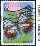 """Small photo of CHONGQING, CHINA - May 11, 2014:A postage stamp printed in Japan shows parantica sita butterfly, series """"insects"""", circa 1986."""