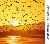 square vector illustration... | Shutterstock .eps vector #544269664