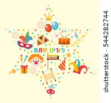happy purim icon set in star... | Shutterstock .eps vector #544282744