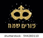 happy purim greeting card ... | Shutterstock .eps vector #544283110