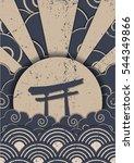 Japanese Pattern Design Vector...