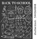 back to school hand drawn... | Shutterstock . vector #544364848