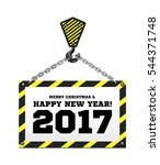 congratulations to the new year ... | Shutterstock . vector #544371748