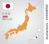 japan map and flag | Shutterstock .eps vector #544408900